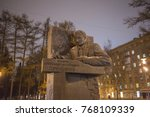 moscow  university avenue  a...   Shutterstock . vector #768109339
