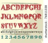 vector grunge alphabet with... | Shutterstock .eps vector #76811338