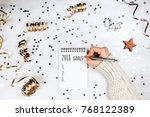holiday decorations and... | Shutterstock . vector #768122389