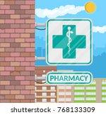 caduceus icon. symbol of... | Shutterstock .eps vector #768133309