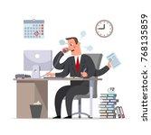 multihanded businessman or the... | Shutterstock .eps vector #768135859