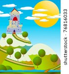 castle on a hill  cartoon art | Shutterstock . vector #76816033