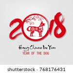 happy new year 2018 greeting... | Shutterstock .eps vector #768176431