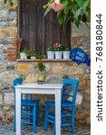 sigacik  seferihisar  izmir ...   Shutterstock . vector #768180844