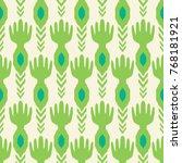ikat seamless pattern design...   Shutterstock . vector #768181921