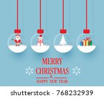 set of merry christmas glass... | Shutterstock .eps vector #768232939