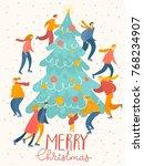 vector merry christmas card... | Shutterstock .eps vector #768234907