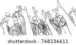 vector art drawing of concert... | Shutterstock .eps vector #768236611