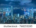 victoria harbor of hong kong... | Shutterstock . vector #768253285