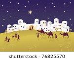 birth of jesus in bethlehem... | Shutterstock . vector #76825570