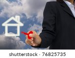 hand and house | Shutterstock . vector #76825735