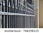 photo of a decorative metal... | Shutterstock . vector #768258115