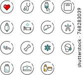line vector icon set   heart... | Shutterstock .eps vector #768283039