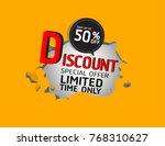 sale banner vector | Shutterstock .eps vector #768310627