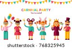 children carnival party. vector ... | Shutterstock .eps vector #768325945