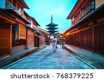 asian woman wearing japanese...   Shutterstock . vector #768379225