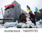 kiev  ukraine   december 4 ... | Shutterstock . vector #768395755