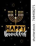happy hanukkah greeting card ... | Shutterstock .eps vector #768408271