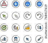 line vector icon set  ... | Shutterstock .eps vector #768417619