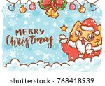 merry christmas. holiday... | Shutterstock .eps vector #768418939