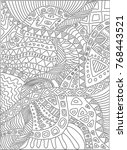coloring page with scribbles ... | Shutterstock .eps vector #768443521