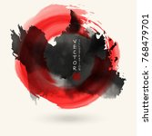 black and red ink round stroke... | Shutterstock .eps vector #768479701