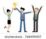 business team holding golden... | Shutterstock .eps vector #768490507