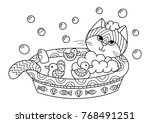 outlined doodle anti stress... | Shutterstock .eps vector #768491251