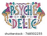 detailed ornamental psychedelic ... | Shutterstock .eps vector #768502255