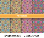 vector set of seamless pattern... | Shutterstock .eps vector #768503935