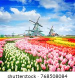 dutch wind mills | Shutterstock . vector #768508084
