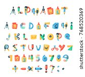 alphabet stationery letters... | Shutterstock .eps vector #768520369
