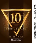 10th anniversary poster design... | Shutterstock .eps vector #768529195