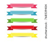 set vector of colorful ribbons... | Shutterstock .eps vector #768539404