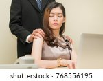 sexsual harassment in workplace.... | Shutterstock . vector #768556195