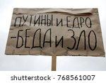st petersburg  russia   june 12 ... | Shutterstock . vector #768561007