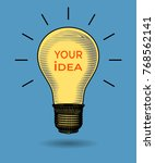 light bulb color engraving... | Shutterstock .eps vector #768562141