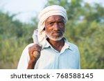 akola  maharashtra  india 17... | Shutterstock . vector #768588145