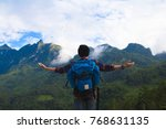asian young man in scottish... | Shutterstock . vector #768631135