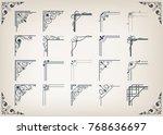 set of corners design elements  ... | Shutterstock .eps vector #768636697