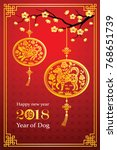 chinese new year 2018 card is... | Shutterstock .eps vector #768651739