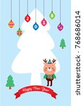cute happy reindeer new year... | Shutterstock .eps vector #768686014