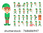 christmas elf girl santa claus... | Shutterstock .eps vector #768686947