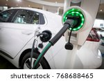 close up image of the power...   Shutterstock . vector #768688465