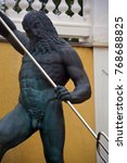 Small photo of TALLINN ESTONIA 09 25 15: Statue of Poseidon at the Riigikogu is the unicameral parliament of Estonia. All important state-related questions pass through the Riigikogu.