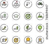 line vector icon set   vip...   Shutterstock .eps vector #768694447