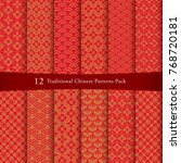 chinese pattern set. decorative ... | Shutterstock .eps vector #768720181