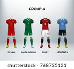 mockup of group a football... | Shutterstock .eps vector #768735121