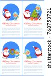 merry christmas and happy new... | Shutterstock .eps vector #768753721