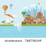 israel vector banner with...   Shutterstock .eps vector #768758149